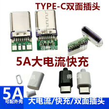 Type C USB 3.1 Fast charging 5A 4-Piece Male Plug Connector Solder Housing Cover