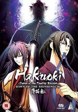 Hakuoki: Series 3 Collection [DVD][Region 2]