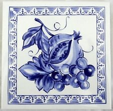 """BLUE FRUITS""  INDIVIDUAL WALL TILE 150 X 150 MM SET OF THREE"