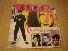 "CULTURE CLUB-CHURCH OF THE POISON MIND  (VIRGIN12"")"
