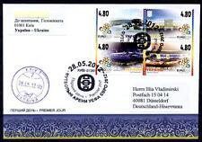 Fußball.EM-2012,Polen-Ukraine.Fußball-Arenen.FDC-Brief n. BRD.Kiew. Ukraine 2012