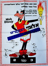 1972 Israel SUPERSTAR GOOFY Movie FILM POSTER Hebrew DISNEY Olympic GAMES Jewish