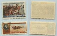 Russia USSR 1956 SC 1866-1867 Z 1836-1837 used . rta9882