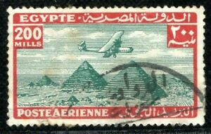 EGYPT 200m High Value Air Mail Stamp AVIATION 1933 Used {samwells}YELLOW182