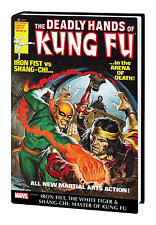 Marvel Comic DEADLY HANDS OF KUNG FU OMNIBUS HC VOL #2 DM VARIANT EDITION