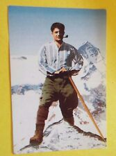 Blessed Pier Giorgio Frassati Prayer Card, New from Italy