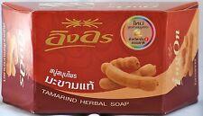 TAMARIND HERBAL SOAP 100% NATURAL PRODUCT 85g FREE INTERNATIONAL POSTAGE