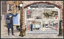 Stamp sheet of BELARUS 2017 125 y since the commissioning of Minsk horse railway