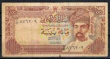 Oman 100 Baisa 1992 Banknote