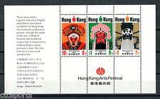 """1974 Hong Kong  """"Hong Kong Arts Festival"""" S/S   Scott  # 296-298a"""