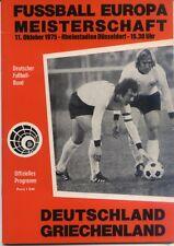 EM-Qualifikation 11.10.1975 Deutschland - Griechenland / Greece / Hellas