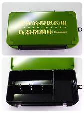 Megabass - LUNKER LUNCH BOX SLIM ML-212 10cm x 20cm x 3.5xm