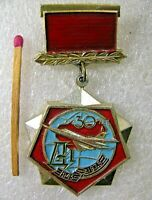 Vintage Badge pin 30 years of Victory in WWII,1945-1975,Long Range Aviation,USSR