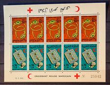 AZ 561 Morocco 1972 Red Cross (MNH) Block