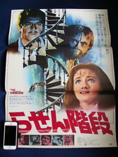 1975 THE SPIRAL STAIRCASE Jacqueline Bisset Christopher Plummer Japan Poster