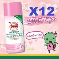 12pcsJT Natural Deodorant Powder Pink Sakura scent Unisex Body Foot Underarm