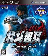 PS3 PlayStation 3 Hokuto Musou International Best From Japan Japanese Game