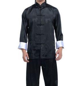 Traditional Chinese men's silk kung fu suit pajamas SZ: M - 3XL