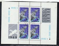 Rumania Espacio Misiones Espaciales hojita del año 1969 (CK-735)