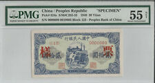 China PRC 1949 Pick 824s Peoples Bank 20 Yuan SPECIMEN PMG 55