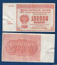Russie - 100000 Roubles Rubles 1921 SUP BR 203 - Russia
