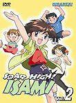 Soar High Isami Vol 2 (DVD, 2004) Region 1