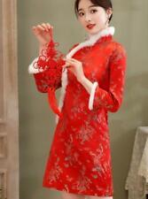 New Rabbit Fur Trim Nine-Point Sleeve Dress Slit Short Cheongsam Stand-Up Collar