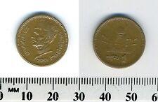 Pakistan 2001 - 1 Rupee Bronze Coin - Head of Jinnah facing left
