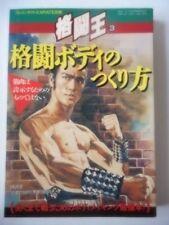 Martial arts training book Bruce Lee Kyokushin karate okinawa Goju ryu