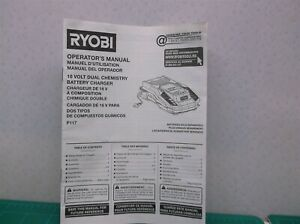 P117 Ryobi Battery Charger 18V NiCad, Lithium, One+ Manual