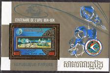 1974 Cambodia Khmere SC C53 UPU Space Souvenir Sheet SS - MNH**