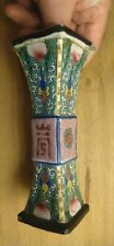 Very Unusual Antique Chinese Qing Famille Rose Porcelain Archaic style Gu Vase