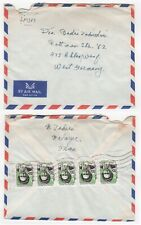 1980's Middle East Air Mail Cover Malayer to Ahlen Germany Block