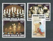 AFRIQUE CONGO - 1983 YT 698 à 702 - TIMBRES NEUFS* MH