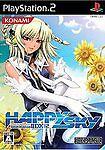 Beatmania IIDX 12 Happy Sky (Sony PlayStation 2, 2006)