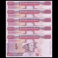 Lot 5 PCS, Myanmar 500 Kyats, 2020, P-New, New Design, Banknotes, UNC