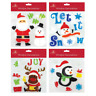 Set of 4 x Christmas Xmas Square Window Gel Jelly Stickers Decals Decorations