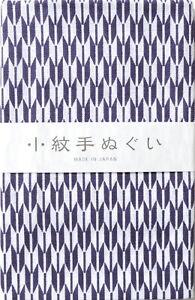 Yagasuri Arrow Tenugui Japanese Traditional Cotton Cloth 33x90cm Made in Japan