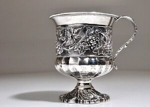 Antique 18thC Georgian English London Repousse Grapes Leaves Sterling Silver Mug