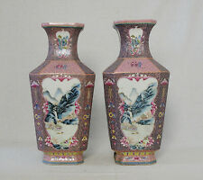 Pair Chinese Famille Rose Porcelain Vase With Studio Mark M3149