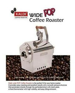[Kaldi] Wide Coffee Pop Bean Roaster Full Set Motor Operated for Home small cafe