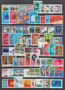 UN Sc 181/255, C13-C21 MNH. 1968-74 issues, nearly a cplt run, 74 diff cplt sets