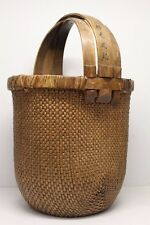 HUGE Antique Chinese Woven Rice Splint Basket w/ Wax Seal Decorator Home Decor