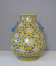 Large  Chinese  Familie  Rose  Porcelain  Vase  With  Mark     M2093