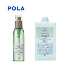 JAPAN POLA ESTHE ROYER liquid cleansingn Business size 1000ml Refill / SAL