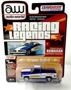 AUTO WORLD 1/64 1 STOP DIECAST EXCLUSIVE RACING LEGENDS HAWAIIAN 73 CHEVY C-10