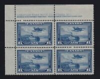 Canada Sc #C6 (1938) 6c blue Monoplane Airmail Plate Block Mint VF NH