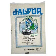 Moong Daal Flour (Green Bean Flour) - JALPUR - 1kg