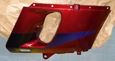 carénage flanc droit Kawasaki ZZR 600 de 1996 réf. 55049-5450-H3 neuf