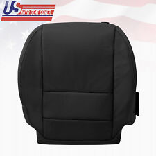 2007 2012 Acura MDX Passenger Bottom Replacement Leather Seat Cover in shade BLK